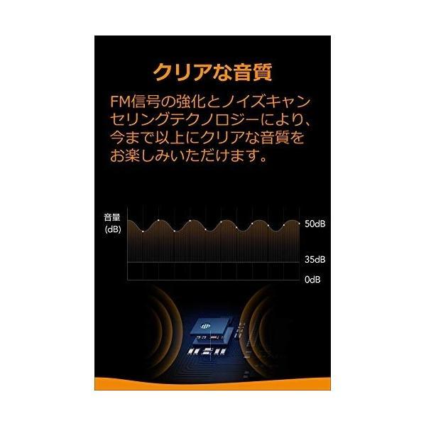 Anker Roav FM Transmitter F0 トランスミッター 2ポート出力|appbankstore|05