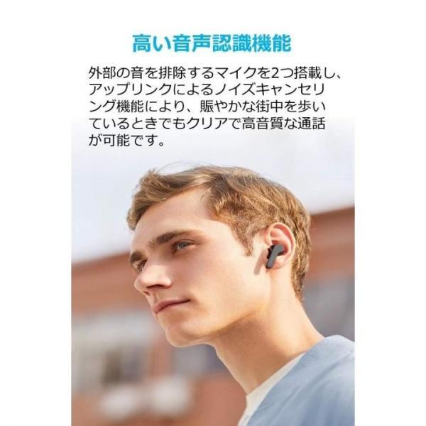 Anker Soundcore Liberty Air 完全ワイヤレスイヤホン ブラック(5月31日入荷予定) appbankstore 03