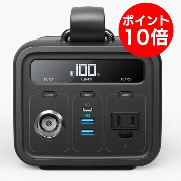 Anker PowerHouse 200 57600mAh 60Hz appbankstore