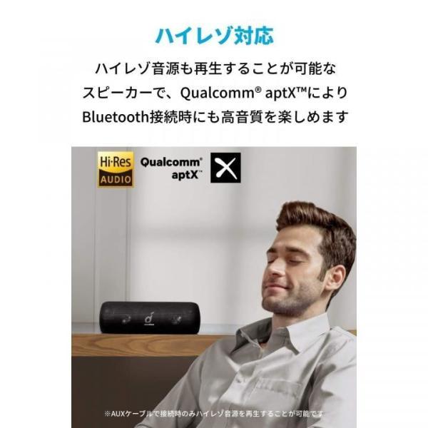 Anker Soundcore Motion + 防水 IPX7 Bluetoothスピーカー ブラック|appbankstore|02