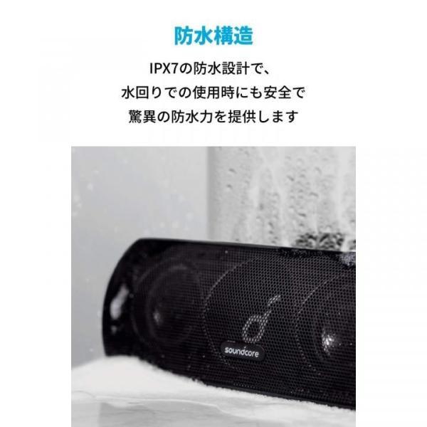 Anker Soundcore Motion + 防水 IPX7 Bluetoothスピーカー ブラック|appbankstore|04