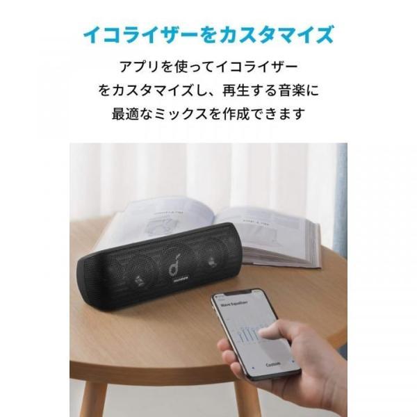 Anker Soundcore Motion + 防水 IPX7 Bluetoothスピーカー ブラック|appbankstore|05
