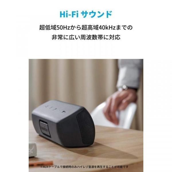 Anker Soundcore Motion + 防水 IPX7 Bluetoothスピーカー ブラック|appbankstore|06