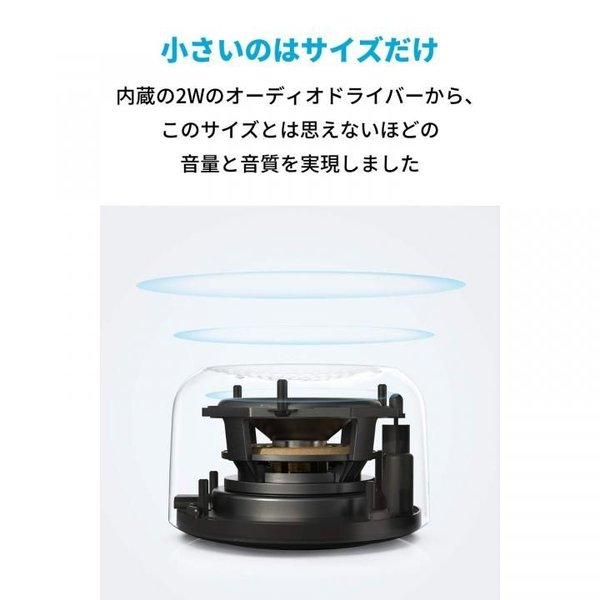 Anker Soundcore Ace A0 ワイヤレススピーカー ブラック|appbankstore|02