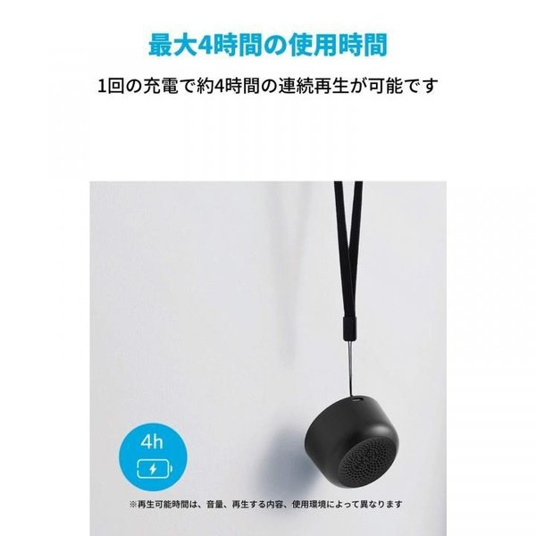 Anker Soundcore Ace A0 ワイヤレススピーカー ブラック|appbankstore|04