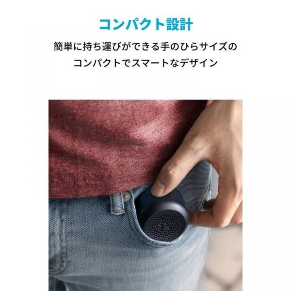 Anker Soundcore Ace A0 ワイヤレススピーカー ブラック|appbankstore|05
