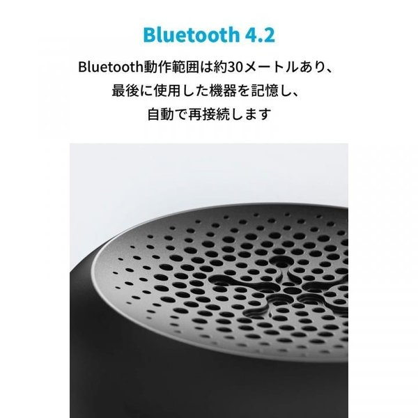 Anker Soundcore Ace A0 ワイヤレススピーカー ブラック|appbankstore|06