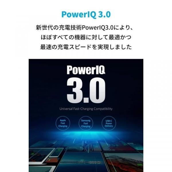 Anker PowerPort Atom III 60W|appbankstore|02