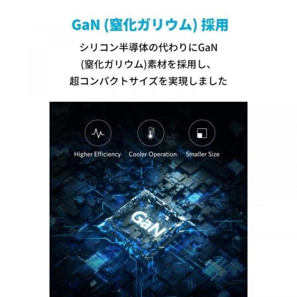 Anker PowerPort Atom III 60W|appbankstore|03