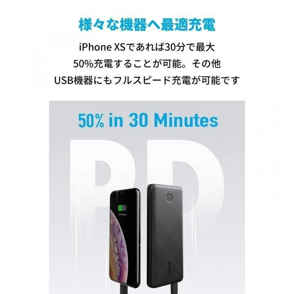 Anker PowerCore Slim 10000 PD(9月17日入荷予定)|appbankstore|03