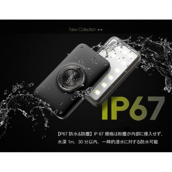 LUMENA2 ルーメナー2 LEDランタン 防塵・防水 IP67 メタルグレー|appbankstore|04