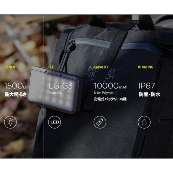 LUMENA2 ルーメナー2 LEDランタン 防塵・防水 IP67 メタルグレー|appbankstore|05
