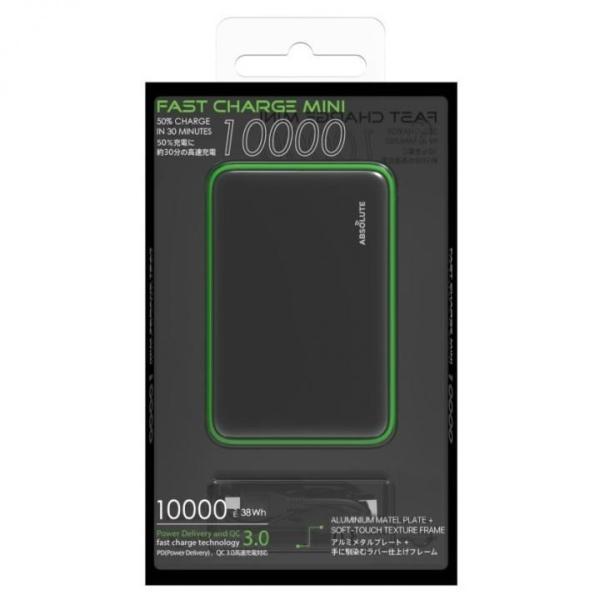 Fast Charge mini 10000 Type-C PD・QC3.0搭載モバイルバッテリー ブラック x グリーン|appbankstore|04