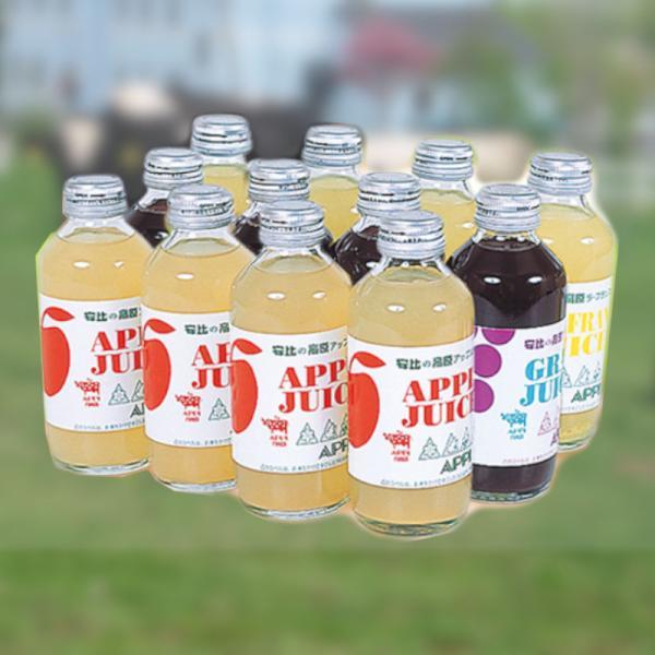敬老の日 2021 ギフト  プレゼント 安比高原 ストレートジュース 12本セット(アップル+グレープ+ラ・フランス)