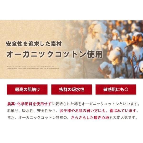 靴下 レディース 日本製 綿100% オーガニックコットン 滑り止め ゆったり ゆるい くるぶし ルームソックス|apple1013|04
