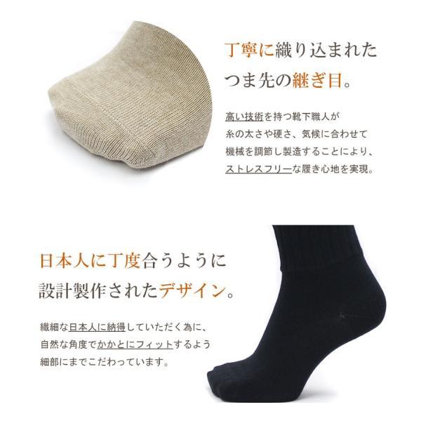 靴下 レディース 日本製 綿100% オーガニックコットン 滑り止め ゆったり ゆるい くるぶし ルームソックス|apple1013|06
