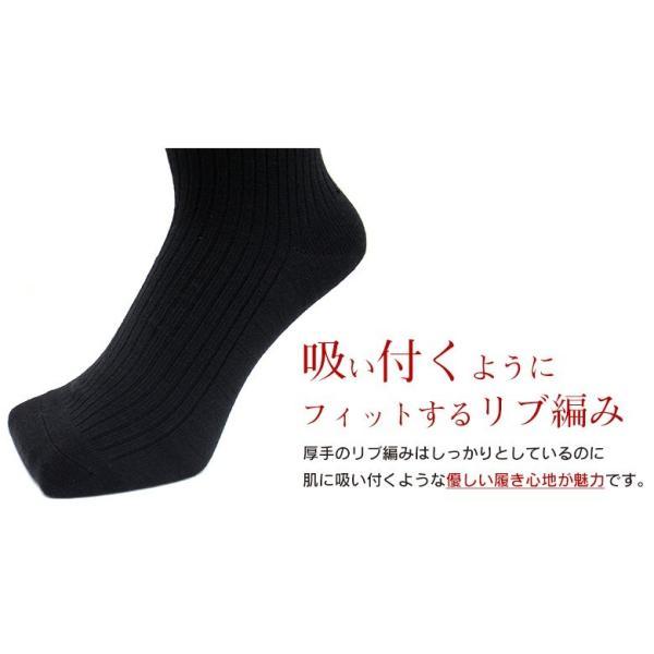 靴下 暖かい あったか メンズ 訳あり 送料無料 日本製 選べる 2足 ウール ギフト プレゼント ソックス くつ下 socks|apple1013|06