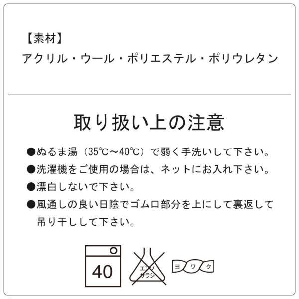 靴下 暖かい あったか メンズ 訳あり 送料無料 日本製 選べる 2足 ウール ギフト プレゼント ソックス くつ下 socks|apple1013|10