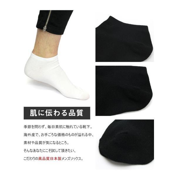 靴下 スニーカーソックス メンズ 消臭 くるぶし 3足セット 夏用 ソックス くつ下 socks|apple1013|02