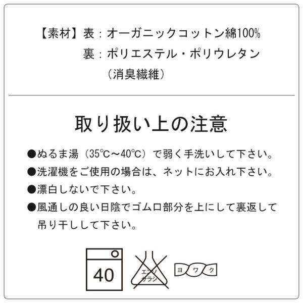 ショートソックス 綿100% 五本指 黒 5足組み ソックス くつ下 socks|apple1013|05