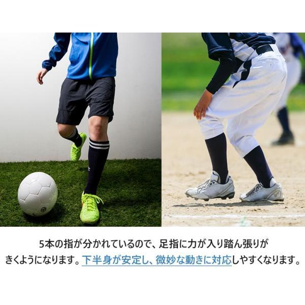 日本製 伸縮 強 しっかり 靴下 5本指 ストレッチ ロングソックス 丈長め 冷え性 メンズ 消臭 スポーツ 部活 紺 ネイビー かっこいい ソックス くつ下 socks|apple1013|04