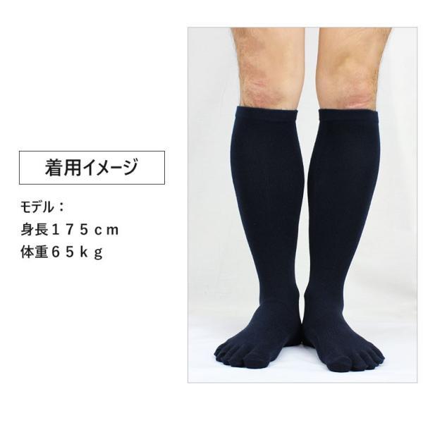 日本製 伸縮 強 しっかり 靴下 5本指 ストレッチ ロングソックス 丈長め 冷え性 メンズ 消臭 スポーツ 部活 紺 ネイビー かっこいい ソックス くつ下 socks|apple1013|06