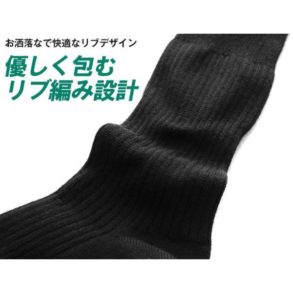 【日本製】サポート 伸縮 リブソックス 5足組 セット しっかり 靴下 フィット ストレッチ ロングソックス 丈長め メンズ 部活 黒 ソックス くつ下 socks|apple1013|04