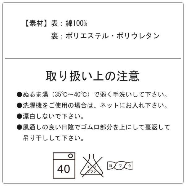 【訳あり】【日本製】靴下 メンズ 綿100% 某ブランド商品 柄 ボーダー かっこいい おしゃれ 紳士 ソックス くつ下 socks|apple1013|11
