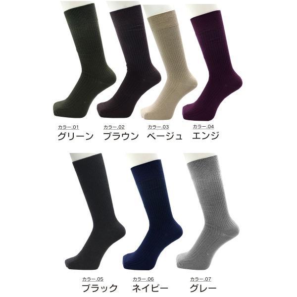 【訳あり】【日本製】靴下 メンズ 綿100% 某ブランド商品 柄 ボーダー かっこいい おしゃれ 紳士 ソックス くつ下 socks|apple1013|06