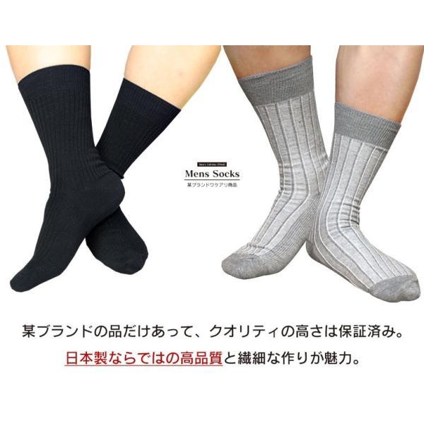 靴下 メンズ  選べる3足セット 綿100% 訳あり ソックス くつ下 socks apple1013 03