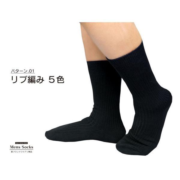 靴下 メンズ  選べる3足セット 綿100% 訳あり ソックス くつ下 socks apple1013 04