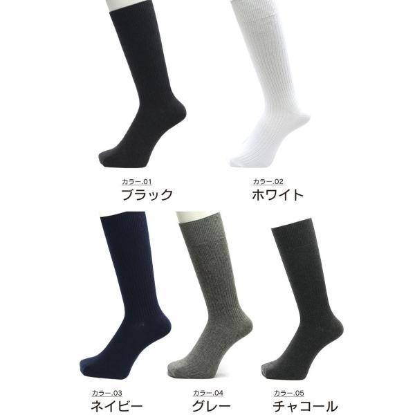 靴下 メンズ  選べる3足セット 綿100% 訳あり ソックス くつ下 socks apple1013 05