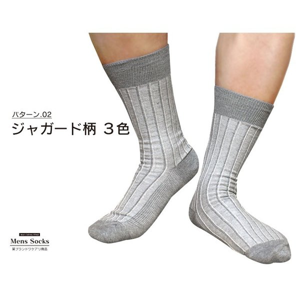 靴下 メンズ  選べる3足セット 綿100% 訳あり ソックス くつ下 socks apple1013 06