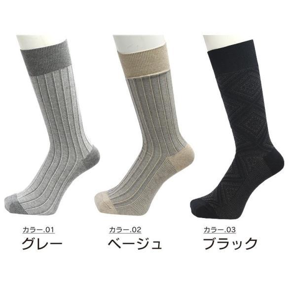 靴下 メンズ  選べる3足セット 綿100% 訳あり ソックス くつ下 socks apple1013 07