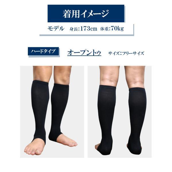 靴下 着圧ソックス オープントゥ 五本指ソックス 送料無料 ソックス くつ下 socks RSL|apple1013|08