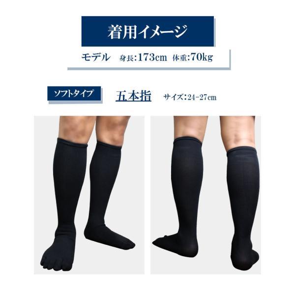 靴下 着圧ソックス オープントゥ 五本指ソックス 送料無料 ソックス くつ下 socks RSL|apple1013|10