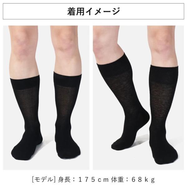 日本製 メンズ ビジネスソックス 5足セット 靴下 メンズ ソックス くつ下 socks 消臭 防臭 綿100%|apple1013|11
