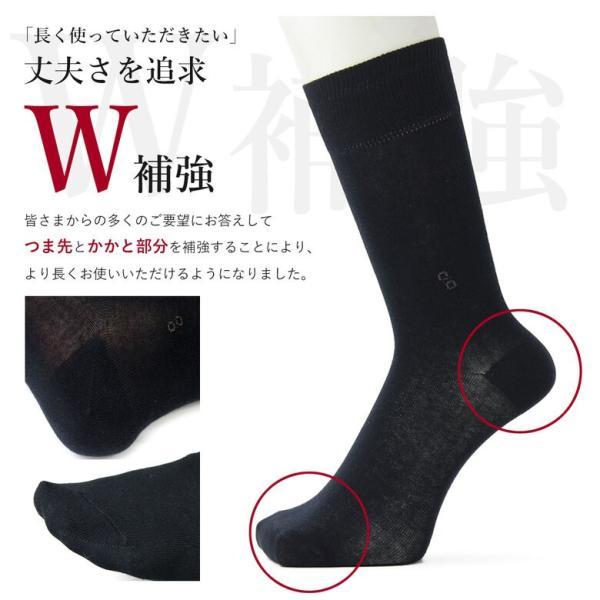 日本製 メンズ ビジネスソックス 5足セット 靴下 メンズ ソックス くつ下 socks 消臭 防臭 綿100%|apple1013|08