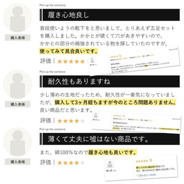 日本製 メンズ ビジネスソックス 5足セット 靴下 メンズ ソックス くつ下 socks 消臭 防臭 綿100%|apple1013|09