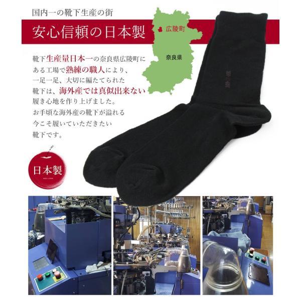 靴下 メンズ   ビジネスソックス 涼しい靴下 消臭 抗菌 ビジネス セット 5足 綿麻 紳士 黒 ブランド|apple1013|04