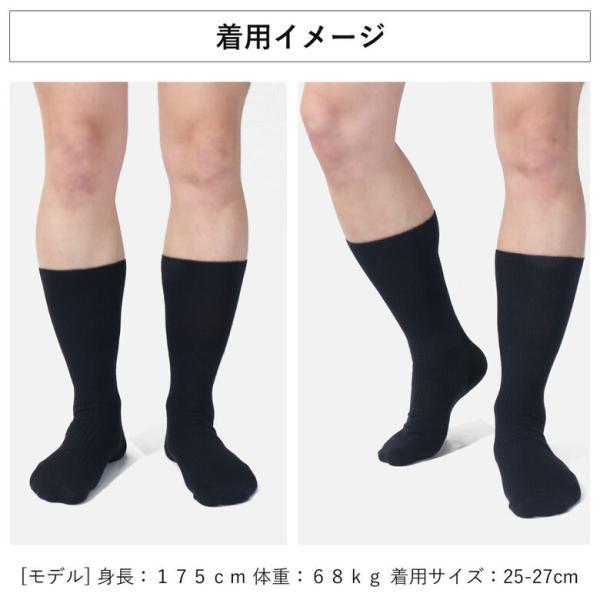 靴下 ビジネスソックス メンズ 臭わない リブ編み 夏用 ソックス くつ下 socks RSL apple1013 11