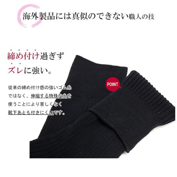 靴下 ビジネスソックス メンズ 臭わない リブ編み 夏用 ソックス くつ下 socks RSL apple1013 08