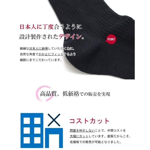 靴下 ビジネスソックス メンズ 臭わない リブ編み 夏用 ソックス くつ下 socks RSL apple1013 10