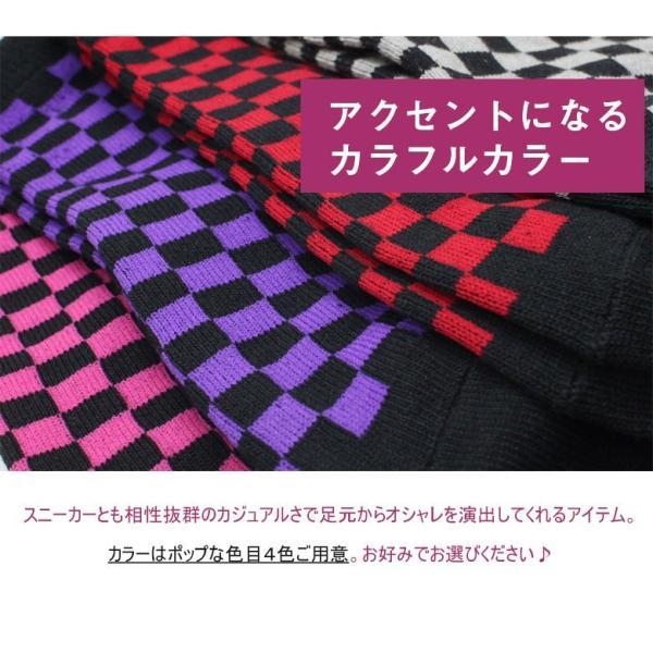 靴下 メンズ ショートソックス くるぶしソックス スニーカーソックス日本製 チェック柄 おしゃれ ソックス くつ下 socks apple1013 03