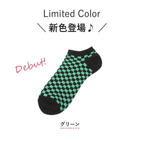 靴下 メンズ ショートソックス くるぶしソックス スニーカーソックス日本製 チェック柄 おしゃれ ソックス くつ下 socks apple1013 05