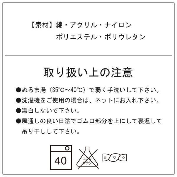 靴下 メンズ ショートソックス くるぶしソックス スニーカーソックス日本製 チェック柄 おしゃれ ソックス くつ下 socks apple1013 06