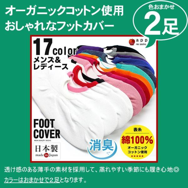 【ラッピング込み 靴下 6足セット】 靴下 メンズ ギフト セット 消臭靴下 日本製 セット メンズ 綿100% 日本製 消臭 防臭 臭わない 紳士 男性 黒|apple1013|04