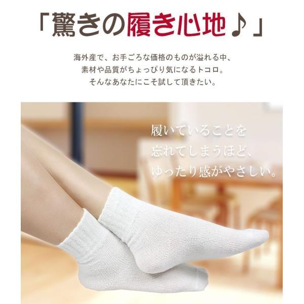 靴下 クルーソックス レディースファッション 綿 ゆったり パイル ソックス くつ下 socks 母の日|apple1013|02