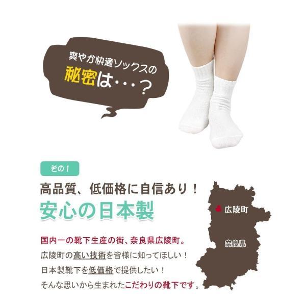 靴下 クルーソックス レディースファッション 綿 ゆったり パイル ソックス くつ下 socks 母の日|apple1013|03