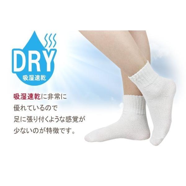 靴下 クルーソックス レディースファッション 綿 ゆったり パイル ソックス くつ下 socks 母の日|apple1013|05